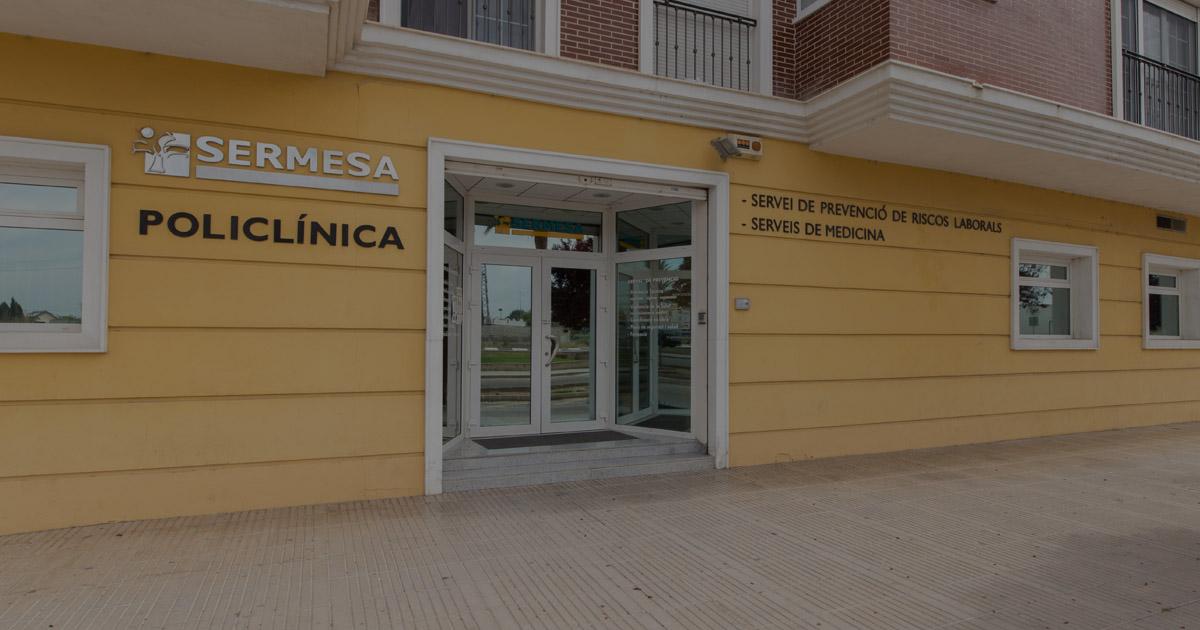 policlinica-alzira-entrada