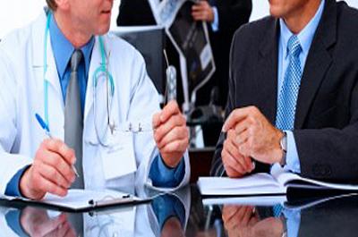 Reconocimiento VIP - Vigilancia de la Salud